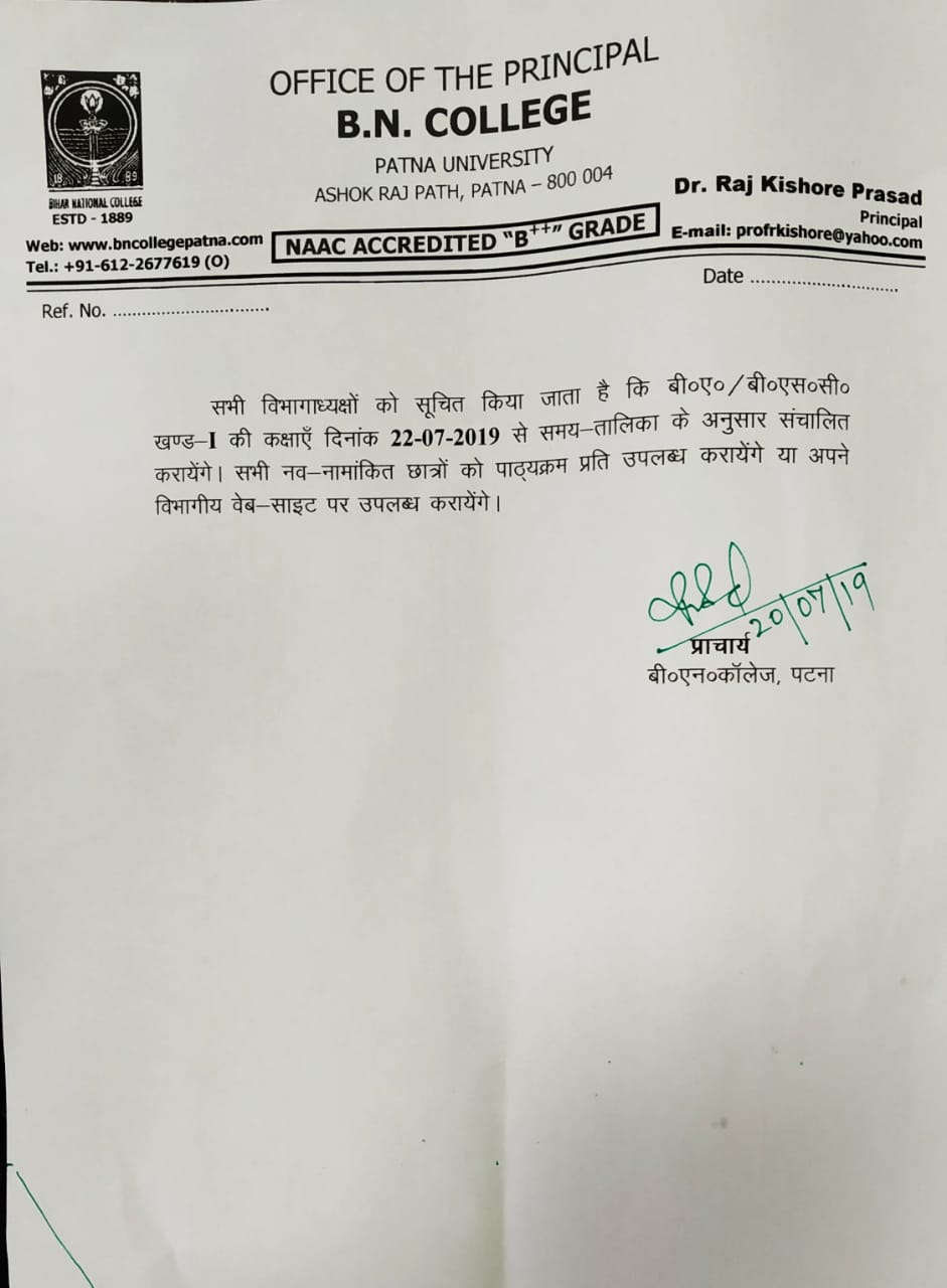 Bihar National College Patna - BN College Patna - www